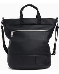 Calvin Klein - Circle Tote Bag - Lyst