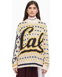 Calvin Klein - Berkeley Knit Jumper - Lyst