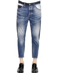 DSquared² 17Cm Dan Elastic Mix Wash Denim Jeans - Lyst