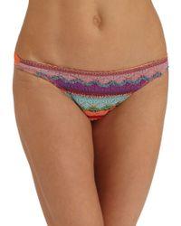 Cecilia Prado Elza Knitted Hipster Bikini Bottom - Lyst