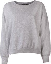 BLK DNM - Sweatshirt 6 Jumper - Lyst