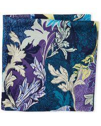 Laundry by Shelli Segal - Romantic Floral Print Silk Scarf - Lyst
