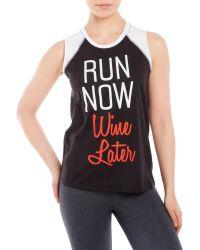 Corner Shop - Run Now Wine Later Tank - Lyst