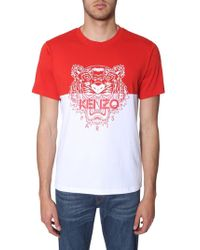 9f98bef5 KENZO Tiger-Print T-Shirt in White for Men - Lyst