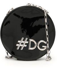 3252a659281f Dolce   Gabbana  dg Chain Bag in Black - Lyst