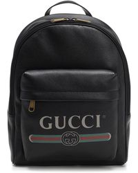 Gucci - Logo Leather Backpack - Lyst