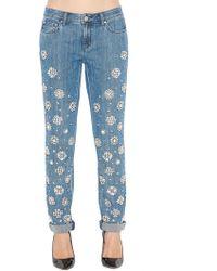 MICHAEL Michael Kors - Embellished Turn Up Jeans - Lyst