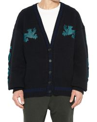 Yeezy - Embroidered Knitted Cardigan - Lyst
