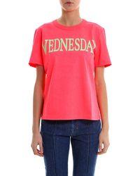 Alberta Ferretti - Rainbow Week Tuesday T-shirt - Lyst