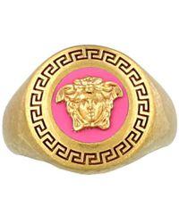 Versace - Medusa Embossed Ring - Lyst