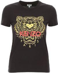 KENZO - Tiger Logo T-shirt - Lyst