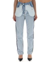 Helmut Lang - Inside Out Jeans - Lyst