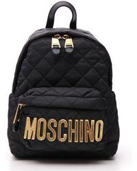 Moschino - Medium Logo Backpack - Lyst