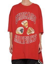 ih nom uh nit - Chicago Champions Tee - Lyst