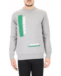 Sacai - Uniform Conquest Print Sweater - Lyst