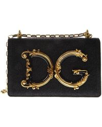 Dolce & Gabbana - Flower Logo Chain Crossbody Bag - Lyst