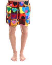 JW Anderson - Heart Grid Swim Shorts - Lyst