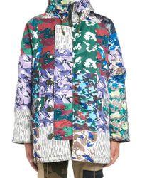 Gosha Rubchinskiy - Camouflage Jacket - Lyst