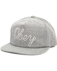 Obey Needle Cap Flecked Grey Acrylic Wool - Lyst
