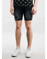 LAC - Bk Ripped Skinny Denim Shorts - Lyst
