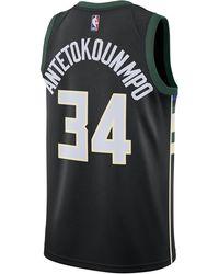 e0836b01688 Nike Giannis Antetokounmpo Milwaukee Bucks All-star Swingman Jersey ...
