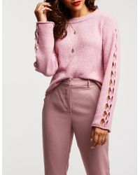 Charlotte Russe - Lace Up Pullover Sweater - Lyst