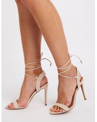 Charlotte Russe - Braided Ankle Strap Sandals - Lyst