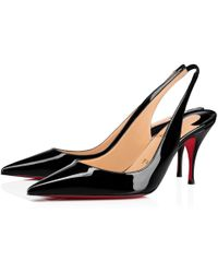 5deab494e14 Lyst - Christian Louboutin Yootish 85mm Peep-toe Red Sole Pump in Black