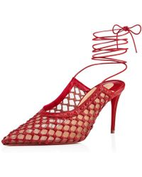 Christian Louboutin - Cage And Curry - Lyst