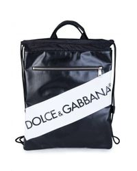 Dolce & Gabbana - Drawstring Backpack - Lyst