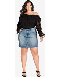 City Chic - Shredded Skirt - Lyst