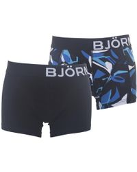 Björn Borg - 'graphic' 2 Pack Short Short - Lyst