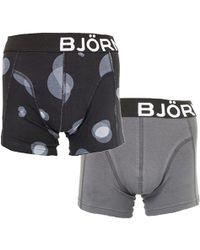 Björn Borg - Liquid Dot 2 Pack Short Short - Lyst