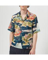 Our Legacy - Men's Box 2p Sl Shirt - Lyst