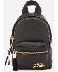 Marc Jacobs - Micro Backpack - Lyst
