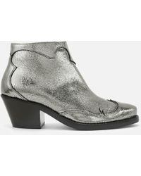McQ - New Solstice Zip Ankle Boots - Lyst