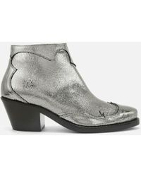 McQ - Women's New Solstice Zip Ankle Boots - Lyst