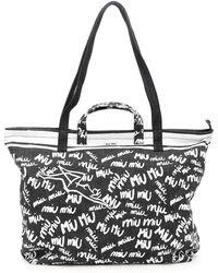 Miu Miu - Handbag Shoulder Bag Women - Lyst