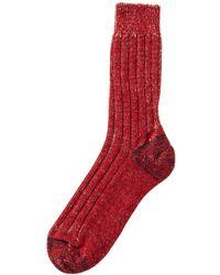 Merz B. Schwanen - S72 New Wool Socks Red/nature - Lyst