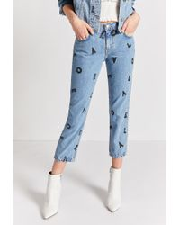 Current/Elliott - The Cropped Straight Jean - Lyst