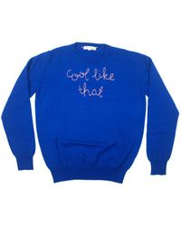 Cynthia Rowley | Cool Like That Cashmere Sweater | Lyst