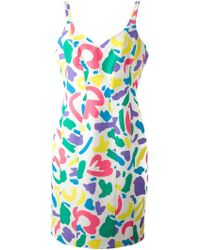 Moschino Printed Dress - Lyst