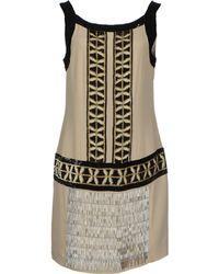 Philosophy di Alberta Ferretti Gray Short Dress - Lyst