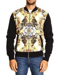 Roberto Cavalli - Just Cavalli Sweater Fleece Zip Gipsy Duel Print - Lyst
