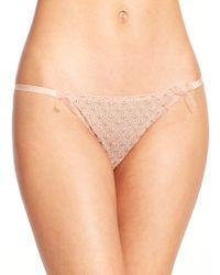Stella McCartney Ava Embroidered String Bikini beige - Lyst