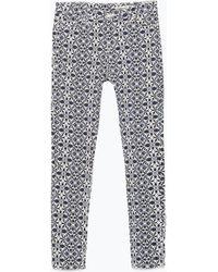 Zara Zipped Skinny Jeans - Lyst