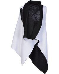 Costume National Cardigan - Lyst