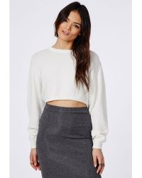 Missguided Cocoon Cropped Knitted Jumper Cream - Lyst