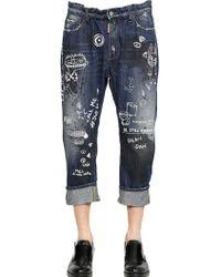 DSquared² 16.5Cm Big Dean Monster Denim Jeans - Lyst