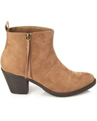 Forever 21 Zippered Faux Suede Booties - Lyst